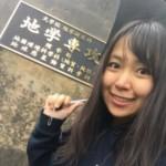Profile picture of Xiaochen Zhang